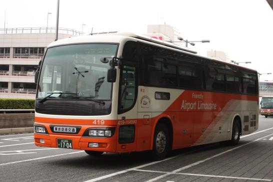 airport_limousine_bus_419-70455r2